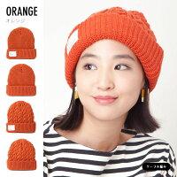 オレンジ(モデル)