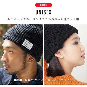 ユニセックス(男女兼用)