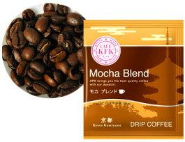 モカブレンドコーヒー豆