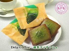 CAFEKFKバッグドリップコーヒー/森半抹茶フィナンシェギフトセット