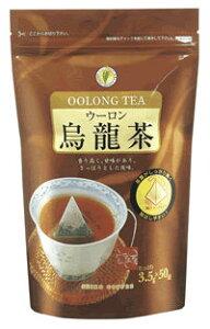 【三角ティーバッグ】ウーロン茶三角バッグ 3.5g×50P【カフェ工房】