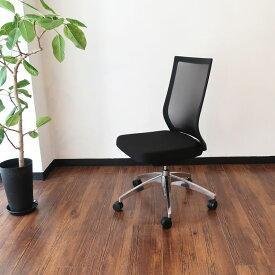 オフィスチェア 肘なし ヘッドレストなし メッシュオフィスチェア パソコンチェア