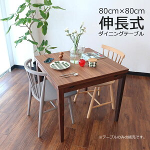 テーブル 2 人 用 ダイニング