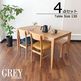 【送料無料】 ダイニング 4点セット ダイニングテーブル + チェア + ベンチ 4点 セット 130cm 無垢 ダイニングテーブルセット ベンチ 天然木 ダイニング テーブル 木製 木目 オーク 食卓テーブル シンプル おしゃれ カフェ 4人