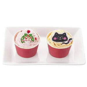 2018クリスマスコミフネコちゃんクリスマスケーキプチカップケーキセット