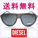 DIESEL ディーゼル サングラス ステンレスシルバー/ブルー ティアドロップ[DL0058-05V][sunglasses メガネ 眼鏡 ヴィ…