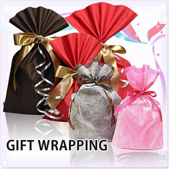 ■おまかせ☆ギフトラッピング■ [大切な方へのプレゼントに][プレゼント包装][赤 茶色 レッド ブラウン][包装紙 ゴールドリボン giftwrapping][5,400円以上で送料無料]