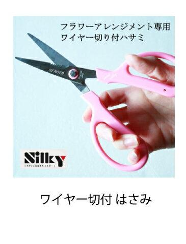 プリザーブドフラワー ドーム ミルフルール【完成品と手作りキットから選べる】ガラスドーム 全6色