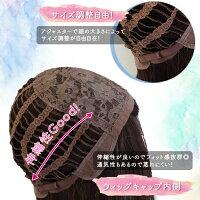 【即納】ウィッググラデーションロングストレートブラウンアッシュグレー茶髪姫カット3カラー高品質自然コスプレ宅コスハロウィンゆめかわロリータ耐熱ヘアネット付きLocoLocoロコロコ