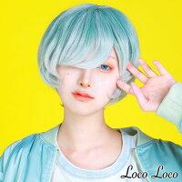 【即納】ウィッグショートグラデーショングリーンホワイトシルバー緑髪灰色ショート男装ボーイッシュコスプレ高品質自然ハロウィンゆめかわロリータ耐熱ヘアネット付LocoLocoロコロコ