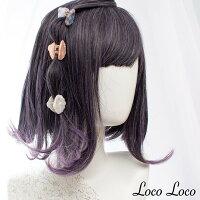 【即納】ウィッグボブグラデーションパープルブラック3Dメッシュ紫髪黒髪外ハネボブカールコスプレゆめかわロリータフルウィッグ派手髪デイリーLocoLocoロコロコ