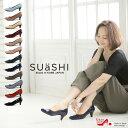 【SUaSHI(スウェイシー)】ひと足入れた瞬間から違う!まるで素足のようなパンプス。アーモンドトゥすっきりパンプス…