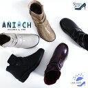 【ANI-CH(エニーチェ)】多機能シューズ!くしゅくしゅデザインで幅広甲高設計。雨の日に安心レインシューズ[FOO-DL-55…