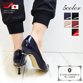 パンプス アーモンドトゥ エナメル 【COOL SAPPHIRE(クールサファイア)】後ろ姿をゴールドリボンでキメる。エナメルアーモンドトゥパンプス[FOO-MG-1200]H7.0(21.5・25.0)(レディースシューズ 靴)