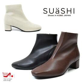 【SUaSHI(スウェイシー)】ひと足入れた瞬間から違う!まるで素足のような履き心地スクエアトゥショートブーツシューズイン神戸オリジナル全面低反発クッション スアシ[FOO-MG-4300]H4.0