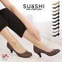 【SUaSHI(スウェイシー)】ひと足入れた瞬間から違う!まるで素足のようなパンプス。ラウンドトゥパンプス。シューズ…