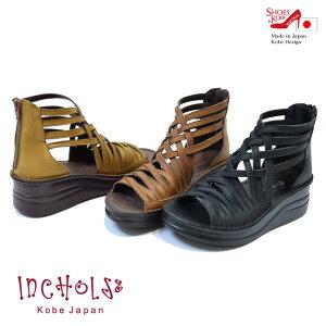 本革 日本製【In Cholje(インコルジェ)】【コンフォートシューズ】思いっきり履きやすい!あみあみデザイン♪グラディエーターサンダル歩きやすい靴 だから コンフォートシューズ として