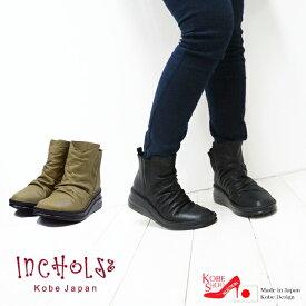 本革 日本製 コンフォートシューズ 【送料無料】【In Cholje(インコルジェ)】思いっきり履きやすい!クシュッと、サイドゴアなショートブーツでオシャレを楽しめる♪歩きやすい靴 だから コンフォートシューズ としてもどうぞ! [FOO-SP-8331](22.0)