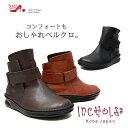 本革 幅広 3E ベルクロ 日本製【In Cholje(インコルジェ)】ベルクロコンフォートショートブーツ[FOO-SP-8561](22.0)H3.0(ブーツ 靴 ショートブーツ レディース コンフ
