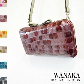 【国産】 本革 ショルダーバッグ上質なエナメルで上品なグラデーションタイルのお財布バッグ[FA-DA-WA73868]