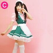 妹系のメイド服♪チェリッシュメイド服(ピンク×グリーン)【送料無料】大きいサイズXL有り!