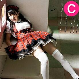 ラフィーネメイド服(レッドチェック)ミニ丈メイド服【送料無料】M,XLサイズあり♪