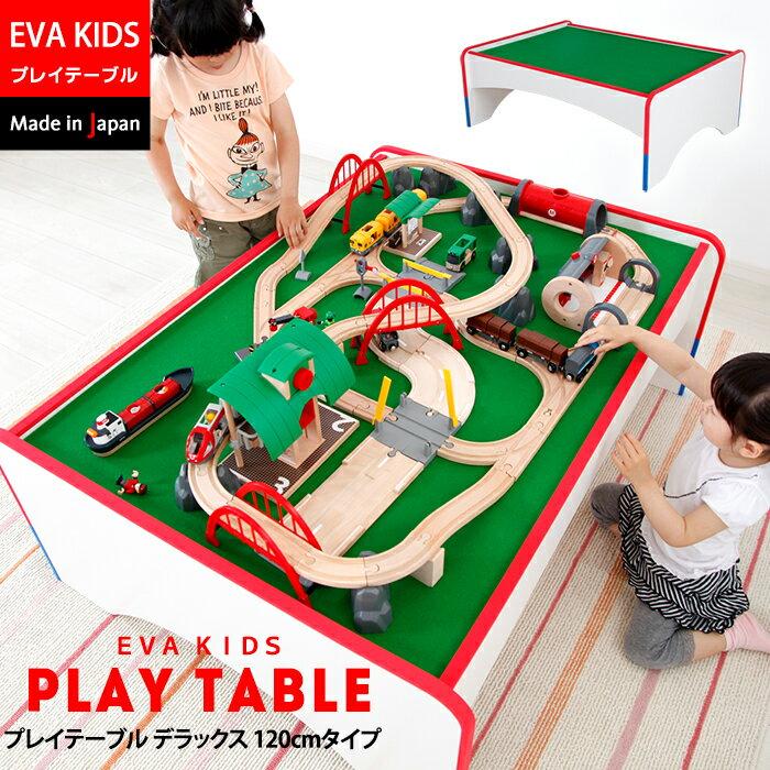 カラコロオリジナル EVAキッズ カラフルでキュートな プレイテーブル デラックス 120cm×92cm キッズコーナー 子供部屋 低ホル 子供 木製 子ども キッズ 出産祝い 人気 保育園 幼稚園 男の子 女の子
