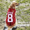 ●サッカーTシャツ●大型犬服 大型犬 中型犬 犬服 クール サッカー おしゃれ 夏服 タンクトップ サッカーウェア 日本…