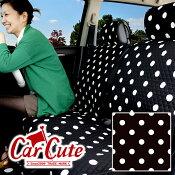 かわいいキルティングシートカバー・1台分(前席2枚+ベンチシート+後席2枚)・水玉ブラック