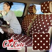 かわいいキルティングシートカバー・1台分(前席2枚+ベンチシート+後席2枚)・水玉チョコ