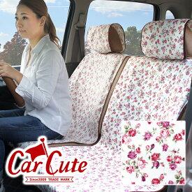 【 洗える 布製 シートカバー 】 かわいい アンティークフラワーアイボリー / シートカバー ( 前席2シート分 ) 軽自動車 ドレスアップ ( nbox/ワゴンr/ムーヴ/ミラココア など ) ( 綿100%/可愛い/カワイイ/花柄 ) 内装パーツ
