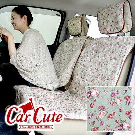 【 洗える 布製 シートカバー 】 かわいい アンティークフラワーグリーン ( 前席2シート分 ) 軽自動車 ドレスアップ ( nbox/ワゴンr/ムーヴ/ライフ/ミラココア など ) ( 綿100%/可愛い/カワイイ/花柄 )カー用品 内装パーツ
