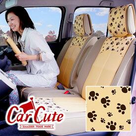 【 スマートレザー 】足あとアイボリー♪(前席2シート) nbox/ワゴンr/ムーヴキャンバス など ( かわいい/シートカバー/軽自動車/ドレスアップ/にくきゅう/肉球/猫/犬 ) 内装パーツ (カーキュート) 【05P03Dec16】