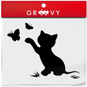 猫 車 ステッカー かわいい 蝶 ちょうちょ 蝶々黒猫 ノートパソコン かっこいい おしゃれ 車 ブランド アウトドア シール おもしろ グッズ 防水 エンブレム アクセサリー ブランド 雑貨