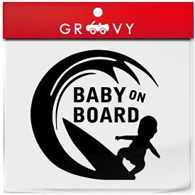 赤ちゃん 子供 乗ってます ステッカー baby in car サーフィン 海 ベビー イン カー 横乗り かわいい おしゃれ 車 ブランド アウトドア シール おもしろ グッズ 防水 エンブレム アクセサリー ブランド 雑貨