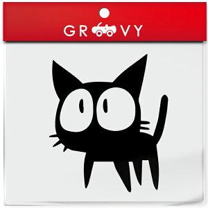猫 黒猫 車 ステッカー 子猫 かわいい アニメ 風 ノートパソコン かっこいい おしゃれ 車 ブランド アウトドア シール おもしろ グッズ 防水 エンブレム アクセサリー ブランド 雑貨