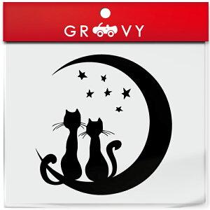 猫 黒猫 車 ステッカー 月 三日月 ムーン 二匹 かわいい アニメ 風 ノートパソコン かっこいい おしゃれ 車 ブランド アウトドア シール おもしろ グッズ 防水 エンブレム アクセサリー ブラ