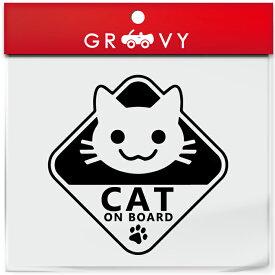 赤ちゃん 子供 猫 乗ってます ステッカー cat in car ベビーインカー 横乗り かわいい おしゃれ 車 ブランド アウトドア シール おもしろ 防水 エンブレム アクセサリー ブランド 雑貨
