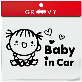 赤ちゃん 子供 乗ってます ステッカー ハート 星 注意 baby in car ベビー イン カー かわいい おしゃれ 車 ブランド アウトドア シール おもしろ グッズ 防水 エンブレム アクセサリー ブランド 雑貨