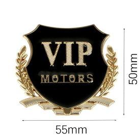 車 エンブレム VIP 2枚セット ビップ メタル ステッカー かっこいい 車高調 クラウン セルシオ シーマ レクサス カスタム ステッカー チューン シール 立体 3D アクセサリー ブランド アウトドア グッズ 雑貨 おもしろ かっこいい おしゃれ