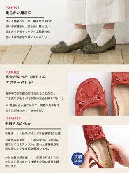 ローファーレディース日本製革本革小さい〜大きいサイズ21.5cm〜25.0cmぺたんこ靴サイズ交換送料無料サービス「Cariqueカリック」C7075