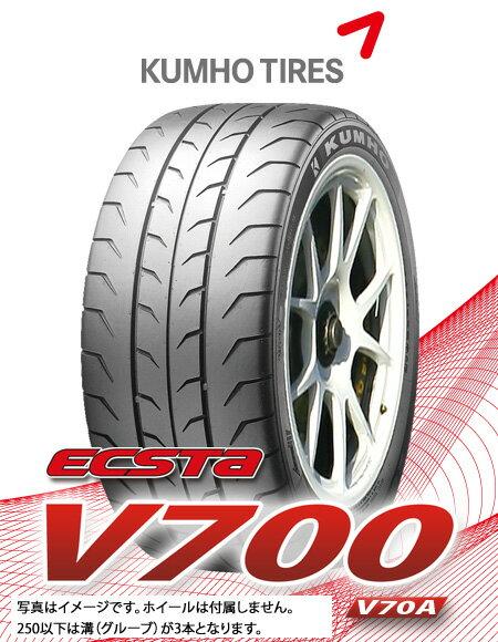 【KUMHO/クムホ】 V700 225/45 R16 89W(代引不可)[タイヤのみ]1本価格 1826913