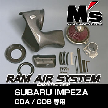 【GruppeM /グループ・エム】 M's ラム・エアシステム[インプレッサGDA/GDB (F.G型)専用] MS-FR-0407