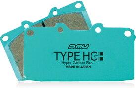 【受注生産品】【Project μ/プロジェクト・ミュー】 TYPE HC-CS / TYPE HC+ ブレーキパッド [リア]【メルセデスベンツ】C/S-class Z634