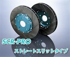 バックオーダー4月【ラッキーシール対応】期間限定、超特価!-4/25まで【Project μ/プロジェクト・ミュー】 p.mu SCR-PROブレーキローター 2枚セット[フロント用] GPRF058