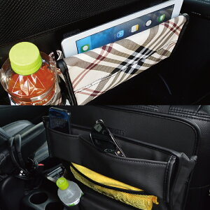 ドライブポケットトレイタントNBOXハスラーデイズドレスアップ食事用トレイファミリーカーティッシュボックスケース収納車中泊折りたたみトレーテーブル小物入れ後部座席テーブル