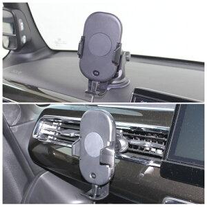 スマホホルダー車載用自動開閉吸盤エアコン吹き出し口スマートフォンホルダースマートフォンホルダー車スマホ車載ホルダースタンドアクセサリー