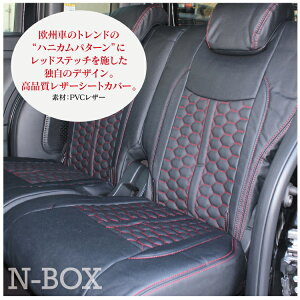N-BOXJF3JF4シートカバー助手席ロングスライド専用nboxカスタム新型nbox新型nboxカスタム新型nboxnboxカスタムN-BOXカスタム内装パーツドレスアップアクセサリー座席カバー内装パーツ