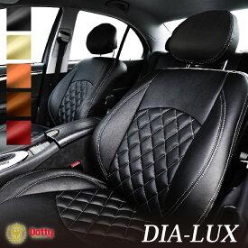 ポルシェ 911(964) シートカバー ダティ[ Dotty DIA-LUX ]シート・カバー 車 車用品 カー用品 内装パーツ カーシート 釣り ペット 防水