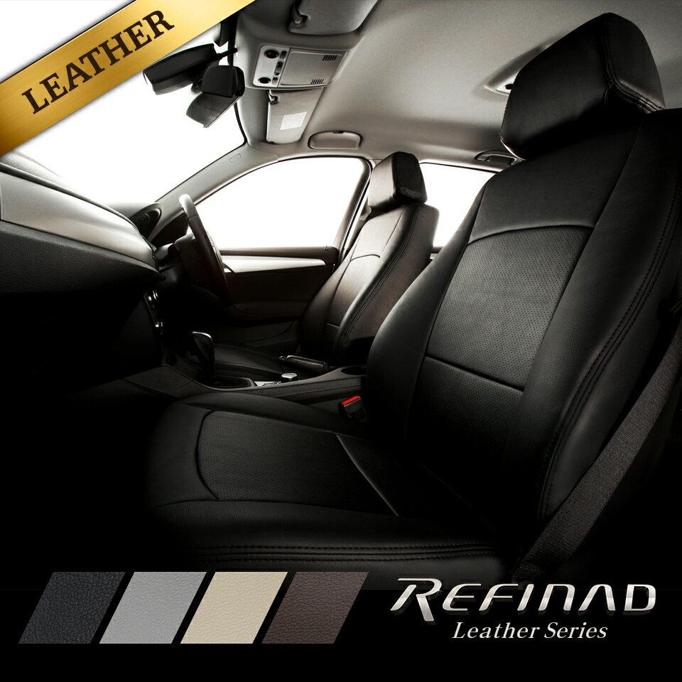 FIAT/フィアット 500 チンクエチェント シートカバー パンチングレザー [Refinad レフィナード Leather Series] 車 車用品 カー用品 内装パーツ カーシート 釣り ペット 防水